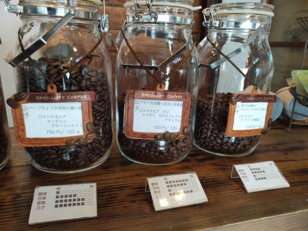 オミシマコーヒー焙煎所のメニュー2