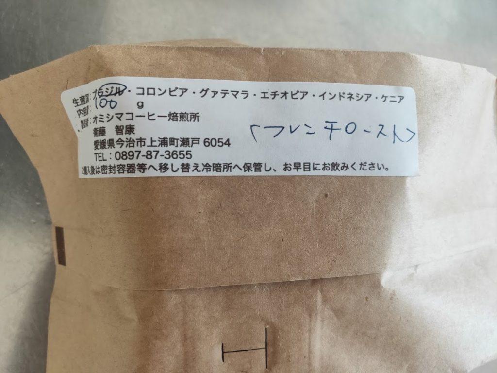 オミシマコーヒー焙煎所買ったコーヒーの裏ラベル