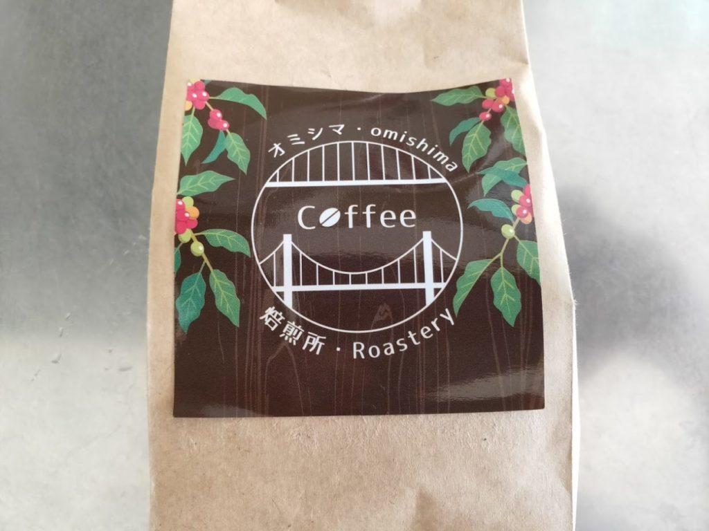 オミシマコーヒー焙煎所買ったコーヒーのパッケージ