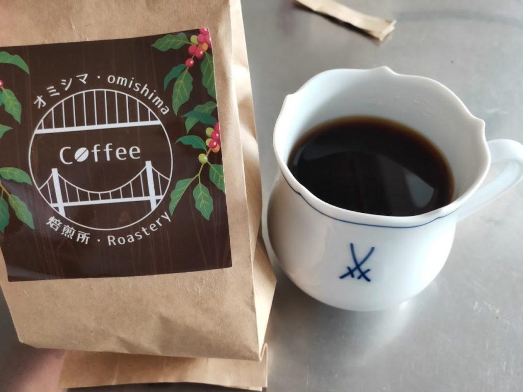 オミシマコーヒー焙煎所のコーヒー完成1