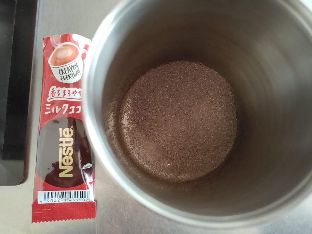 ネスレのミルクココアのパウダー