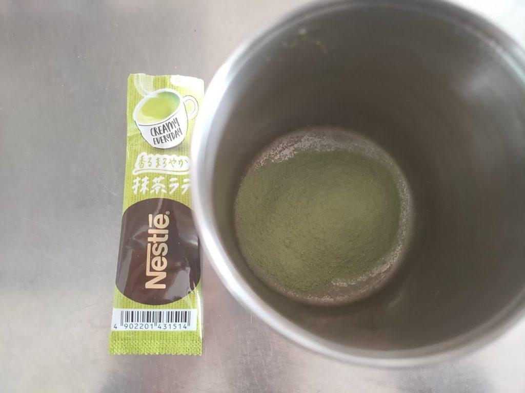 ネスレの抹茶のパウダー