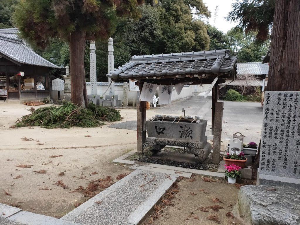 54番延命寺の手水場