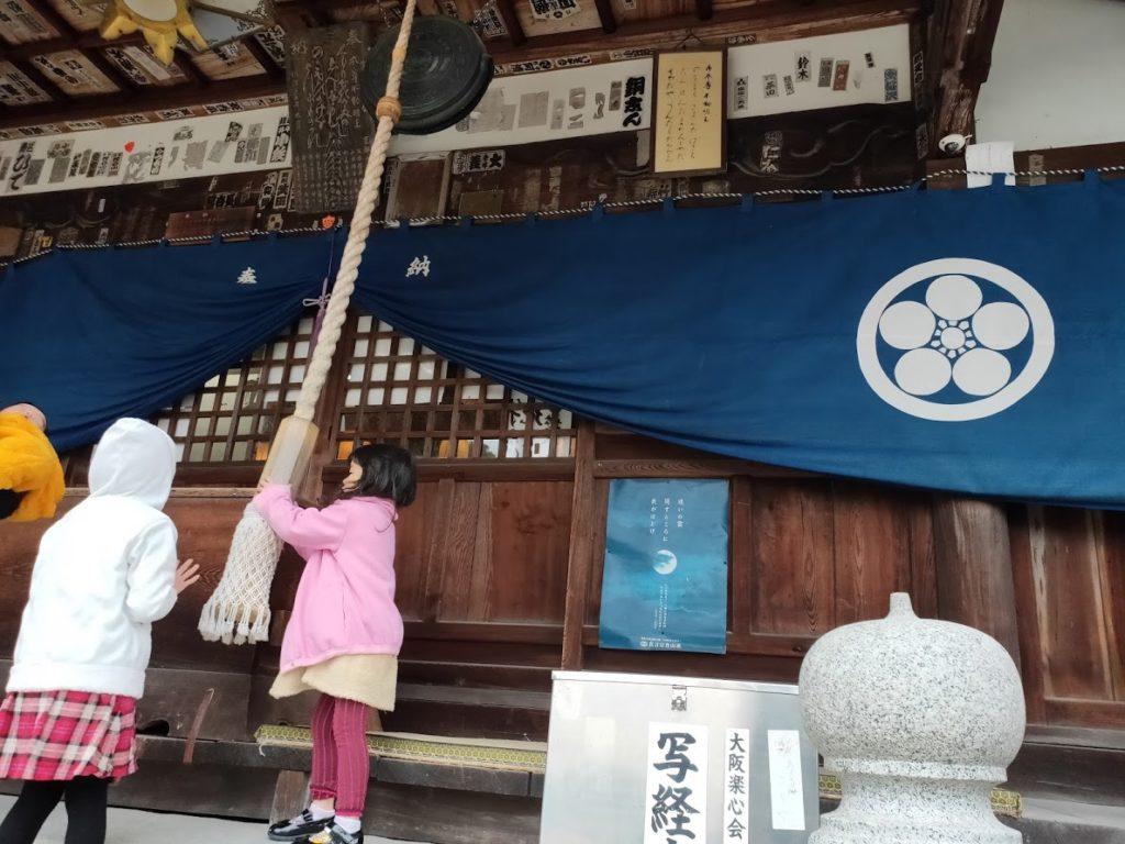 54番延命寺の子どもたちが鐘をならす