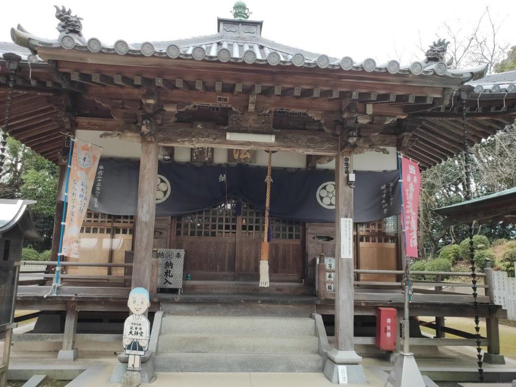 54番延命寺の大師堂