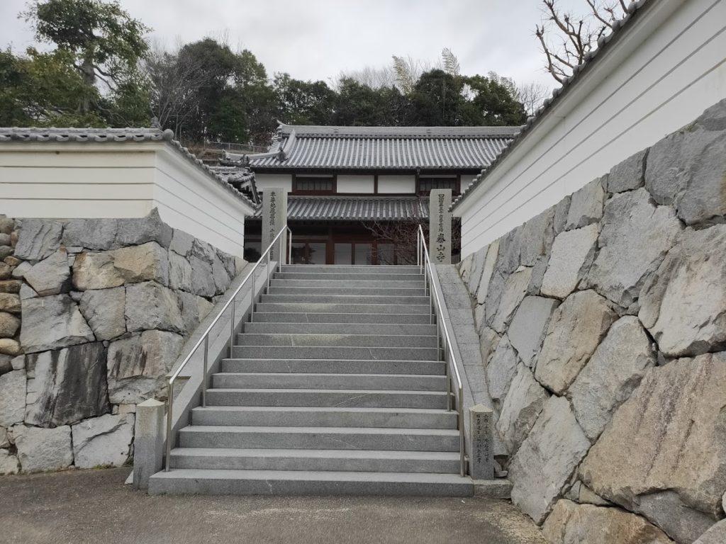 56番泰山寺の入り口