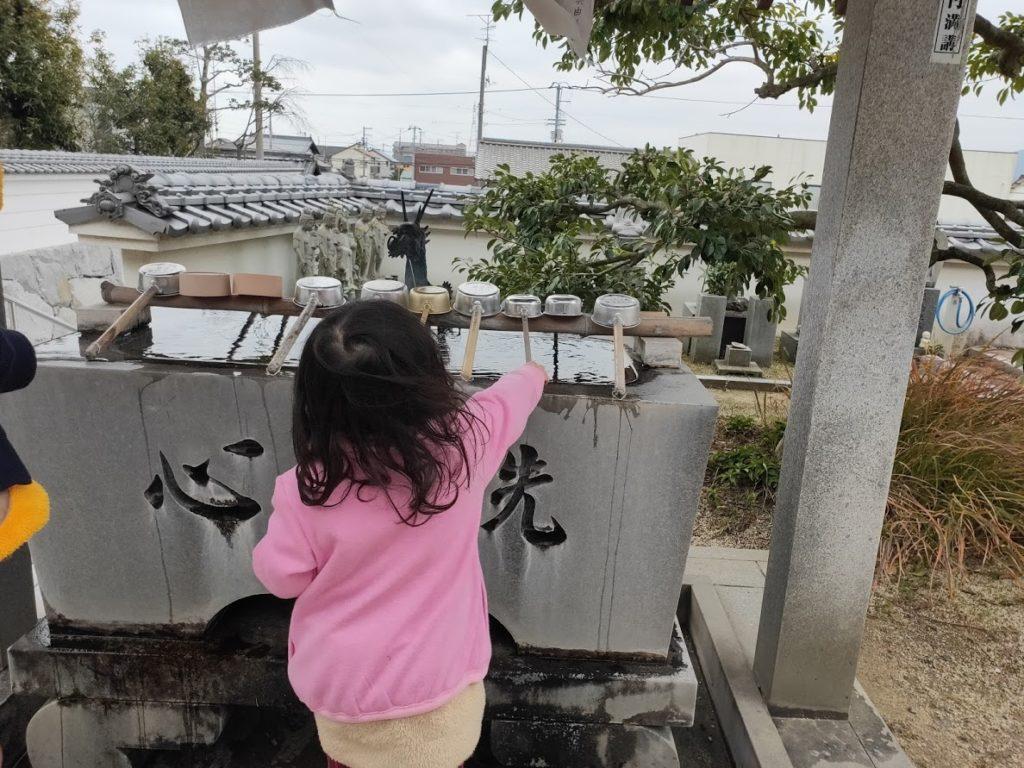 56番泰山寺の手水場