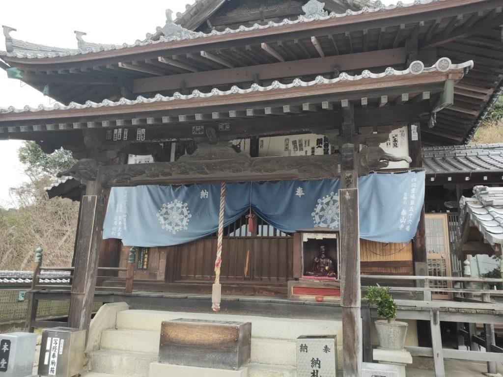 56番泰山寺の本堂