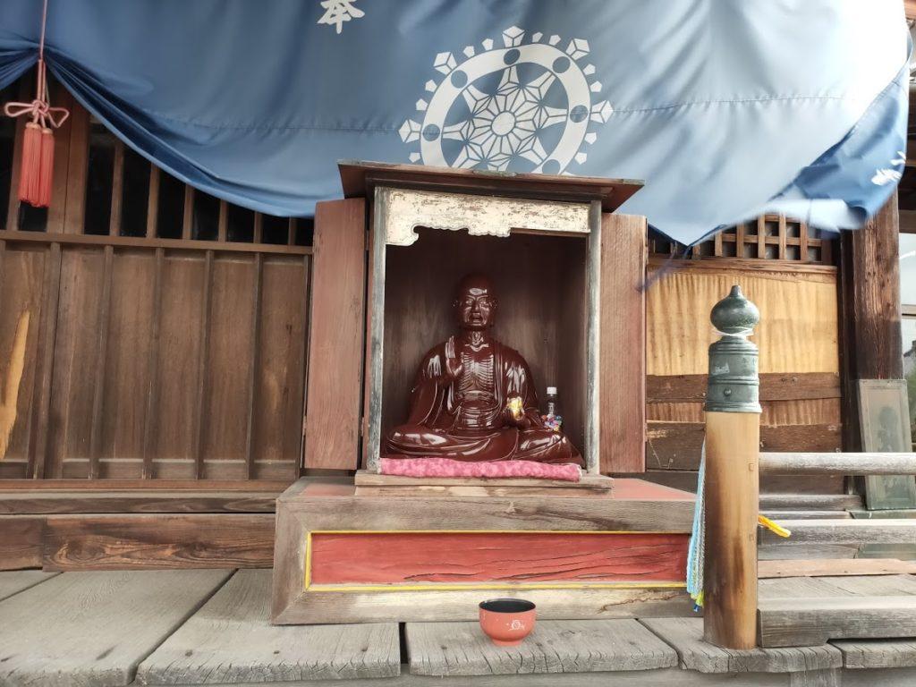 56番泰山寺のお賓頭盧