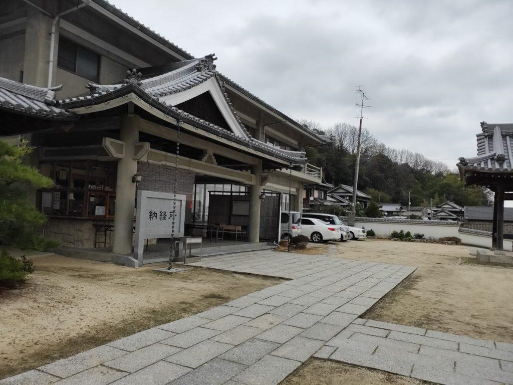 56番泰山寺の納経所