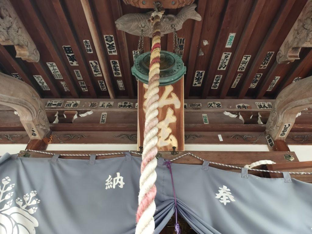 56番泰山寺の鐘と魚