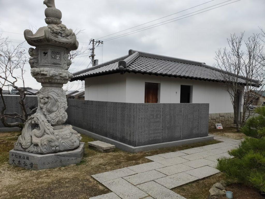 56番泰山寺のトイレ