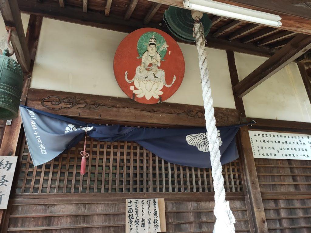 56番泰山寺の11面観音