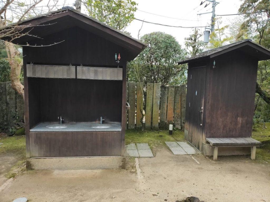 57番栄福寺のトイレ