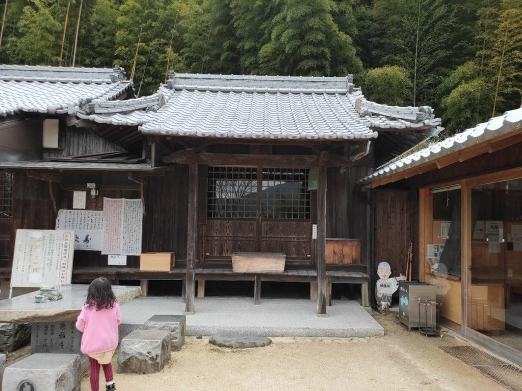 57番栄福寺の納経所