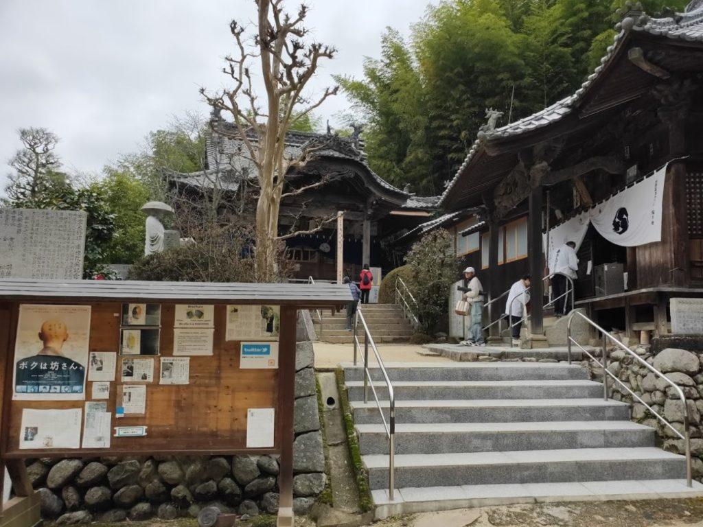57番栄福寺の景色