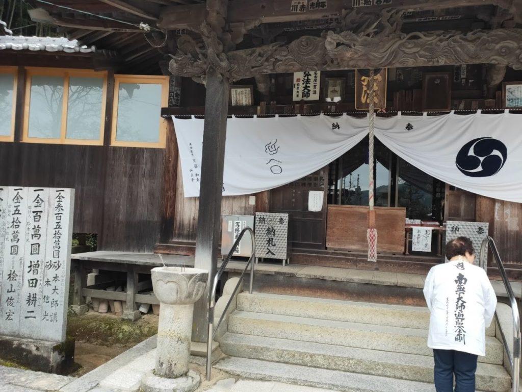 57番栄福寺の大師堂1