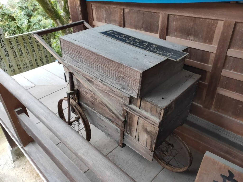 57番栄福寺の古い箱車