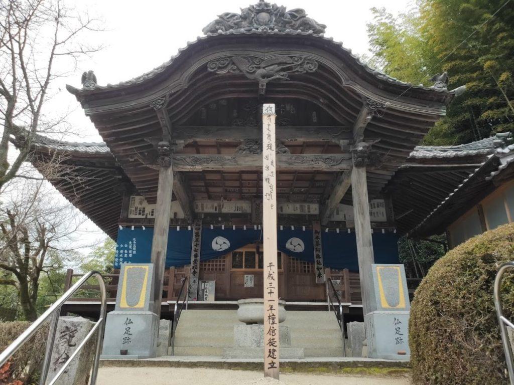 57番栄福寺の本堂