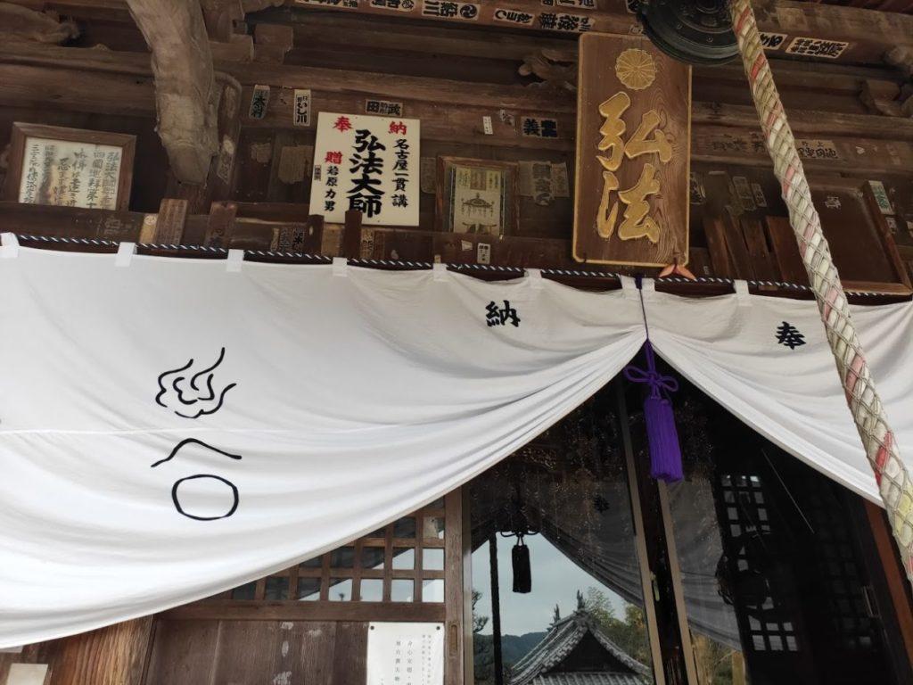 57番栄福寺の大師堂2