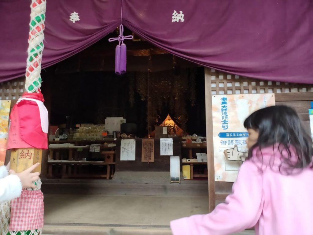 58番仙遊寺での子ども