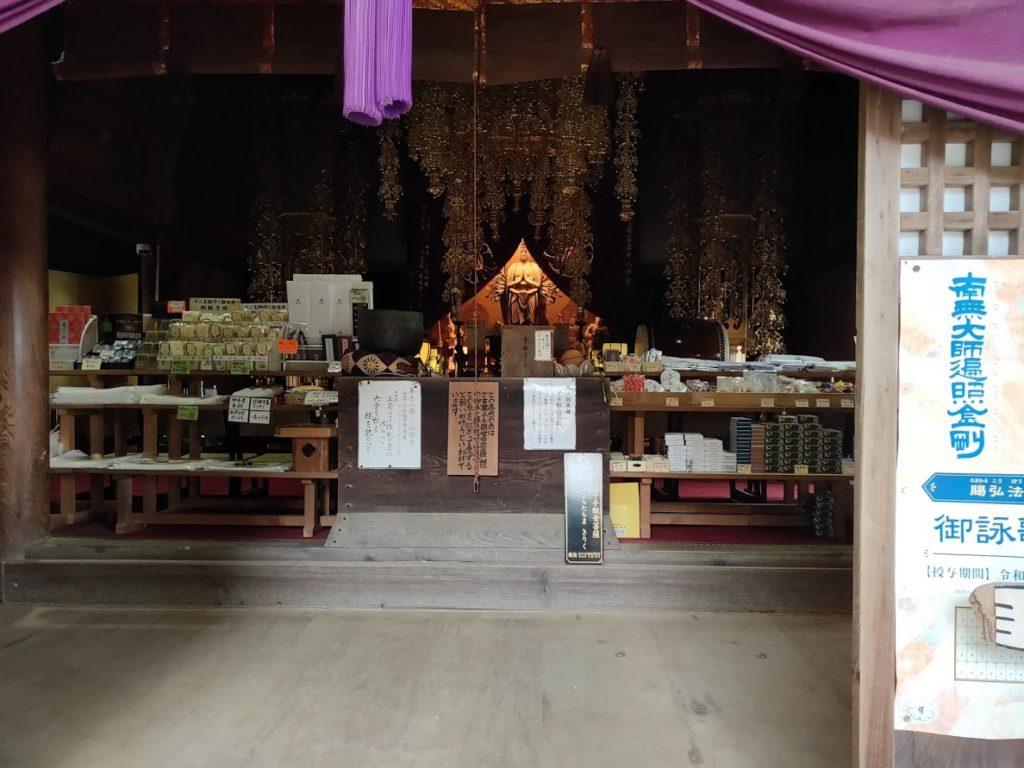 58番仙遊寺の本堂内