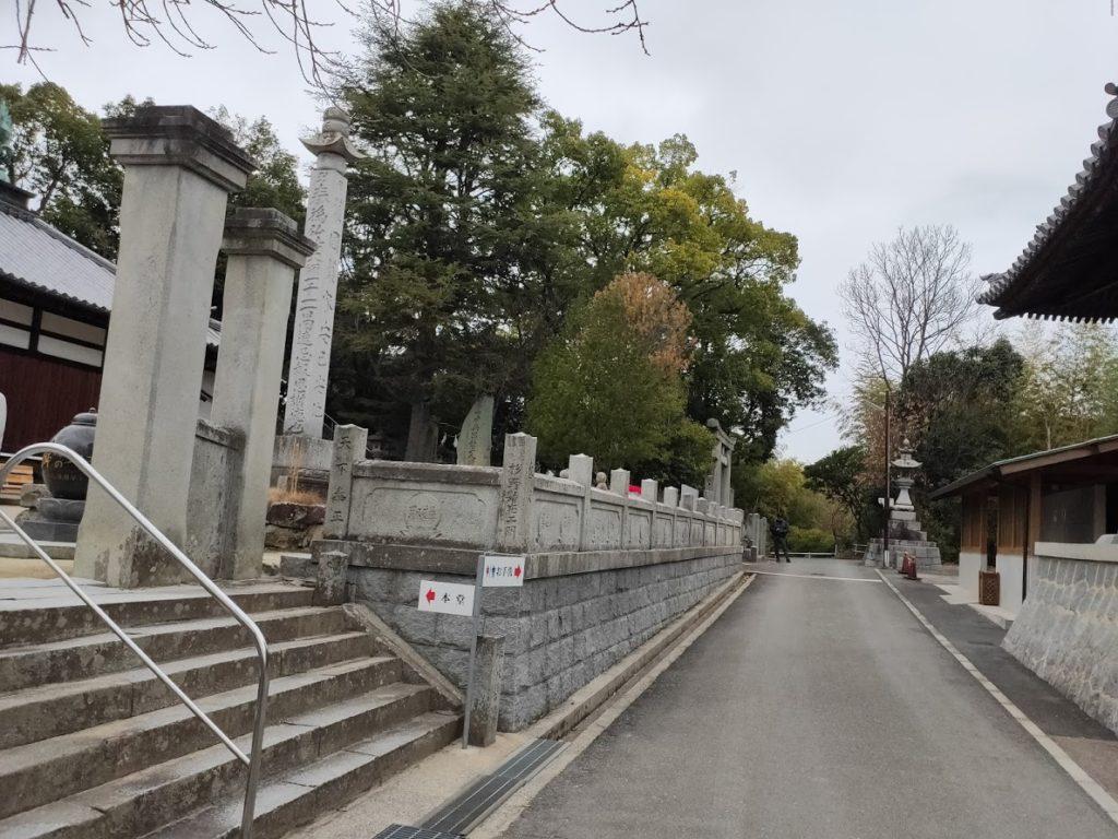 59番国分寺の外側の景色