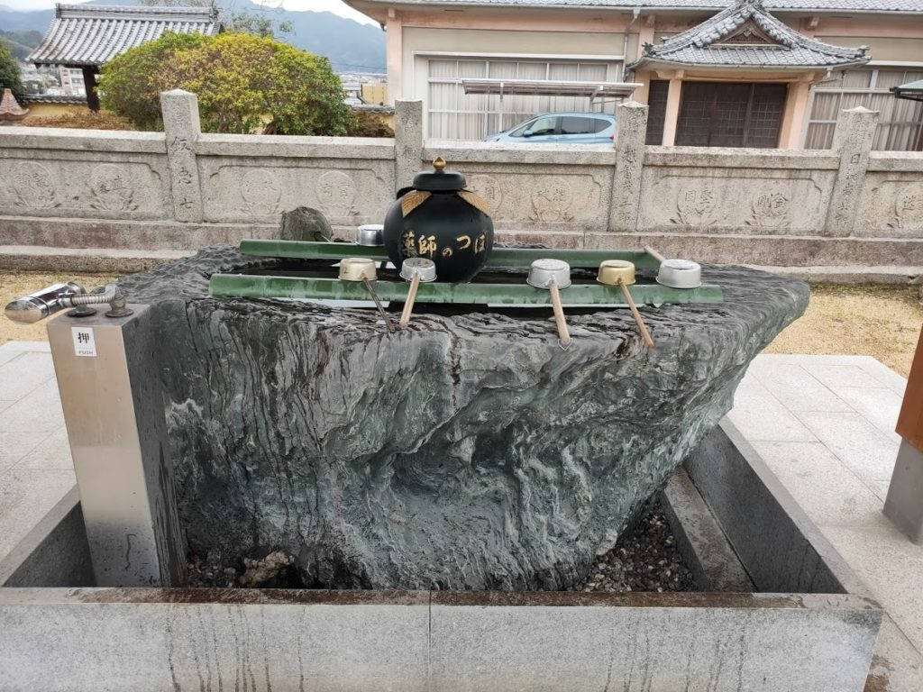 59番国分寺の手水場