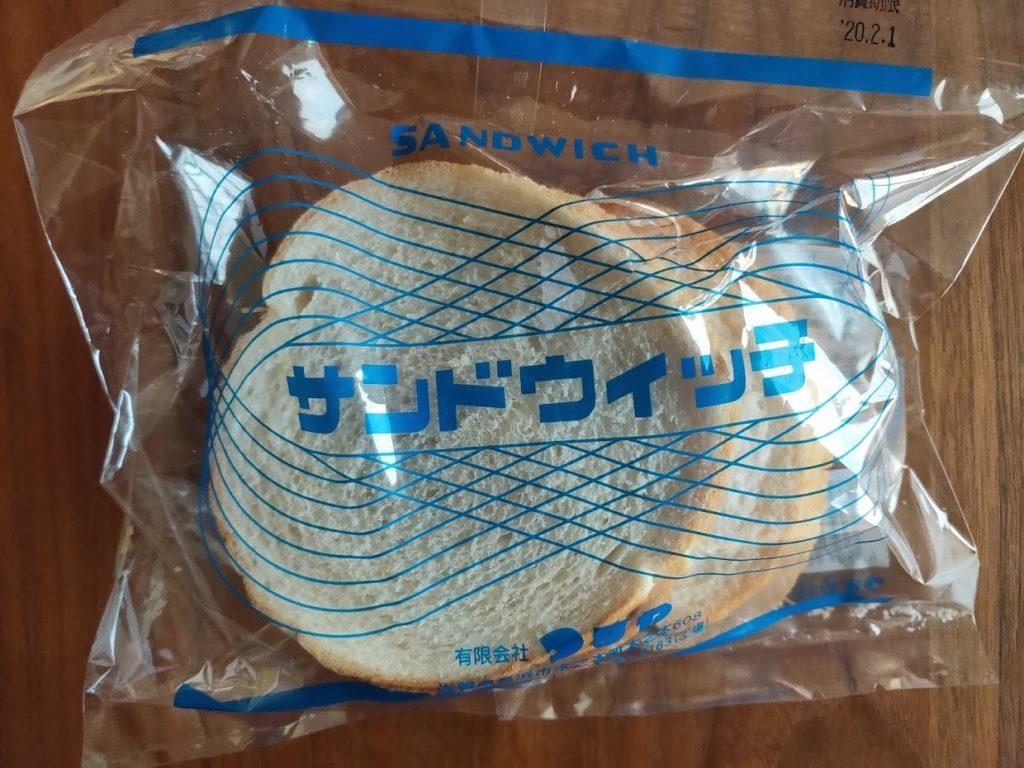 つるやのサンドイッチのパッケージ