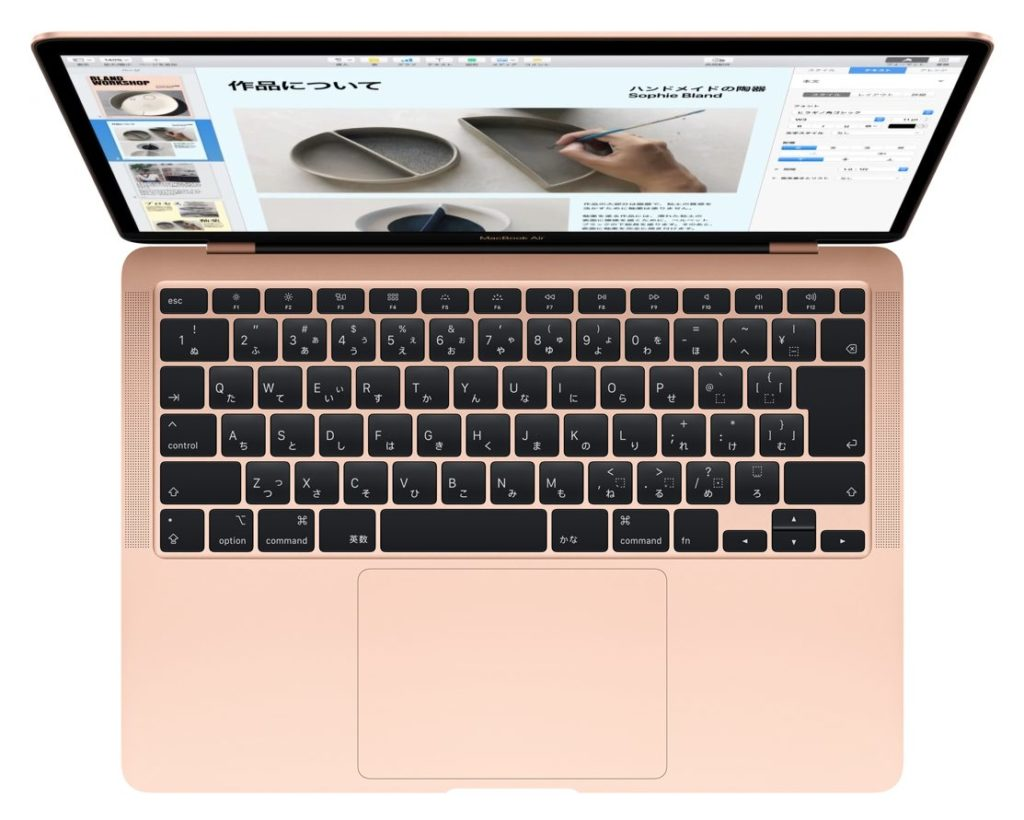 macbookairとキーボード