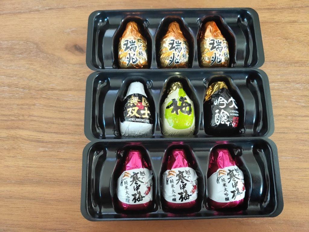 日本の酒チョコレートのすべて