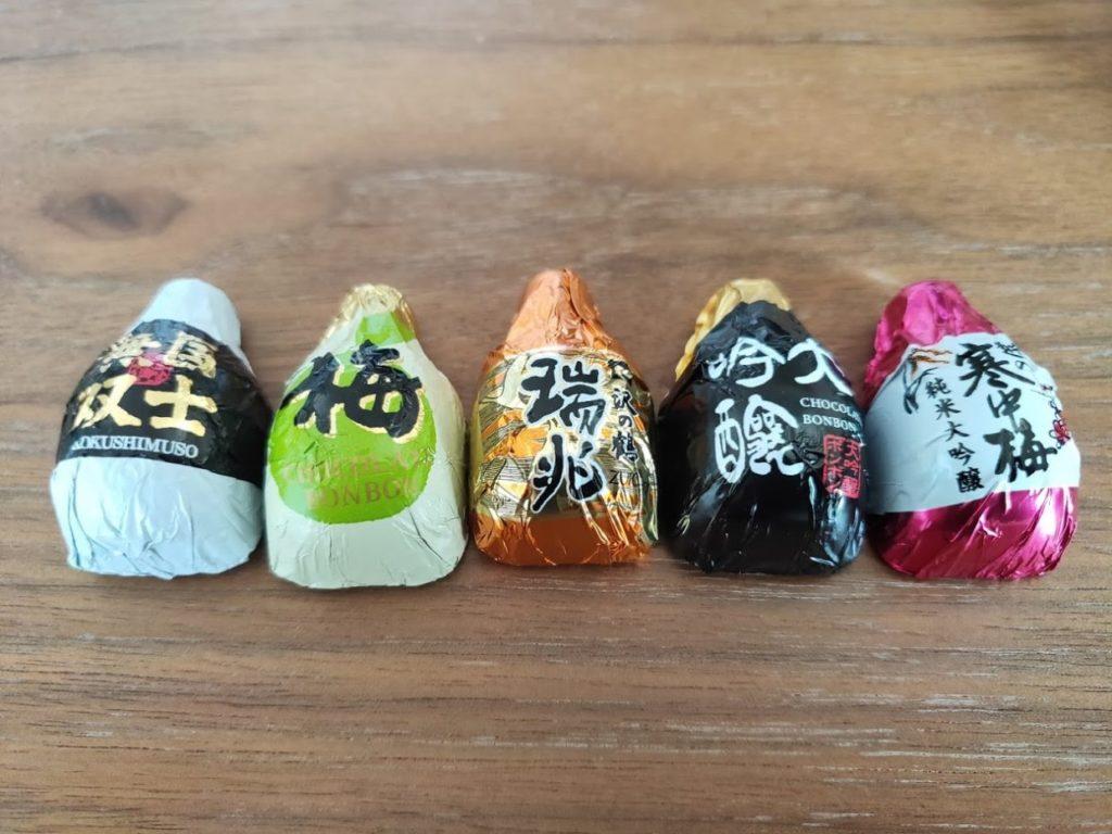 日本の酒チョコレートの5種類