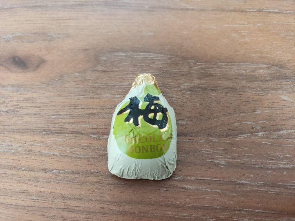 日本の酒チョコレートの紅南高梅酒