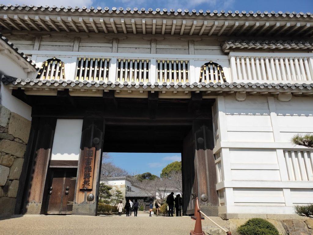 姫路城の門