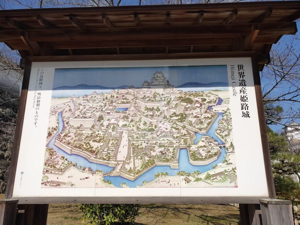 姫路城の地図