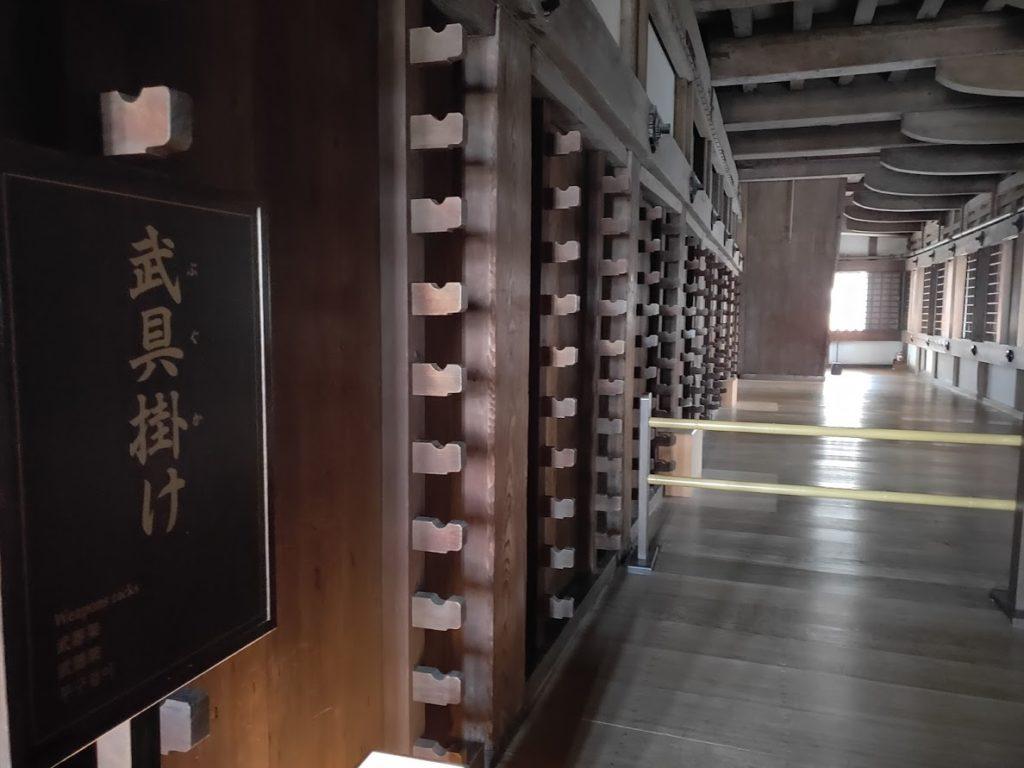 姫路城の武具掛け