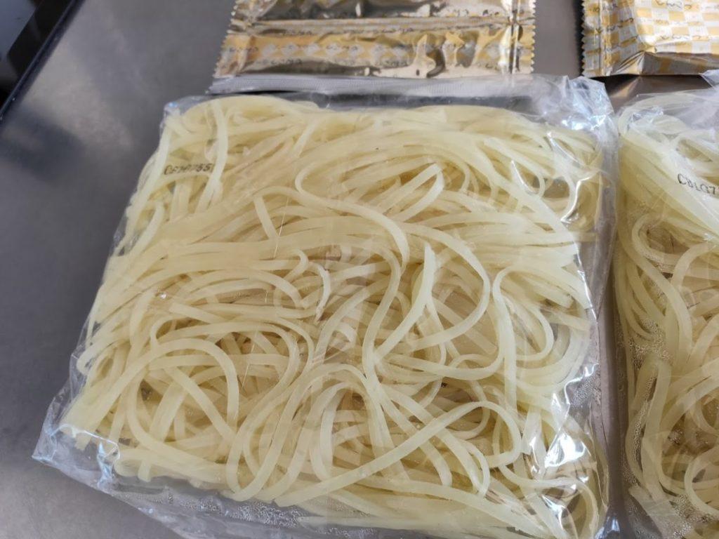 きねうちラーメン麺パッケージ