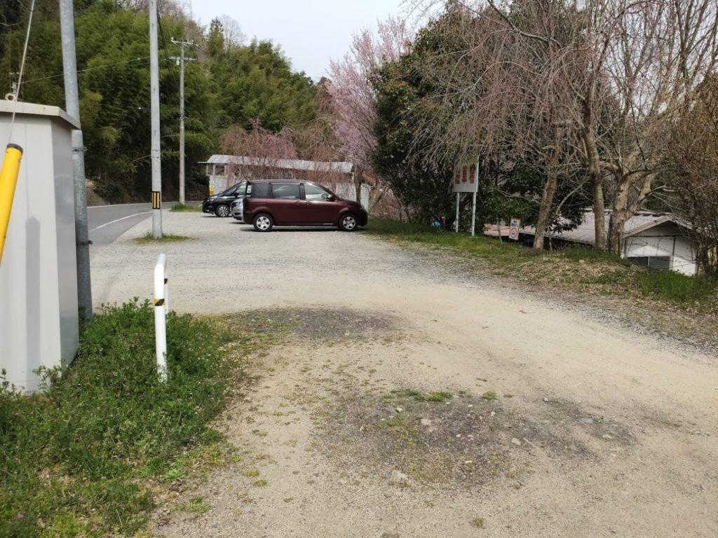 塩江ふじかわ牧場の駐車場