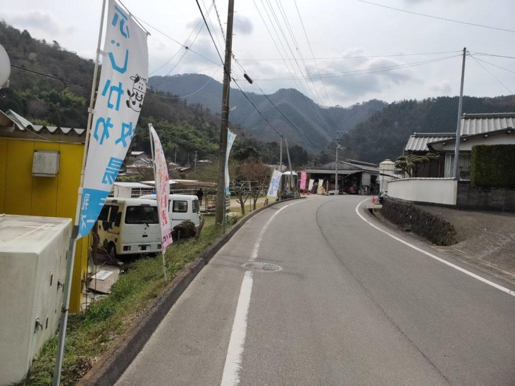 塩江ふじかわ牧場の景色