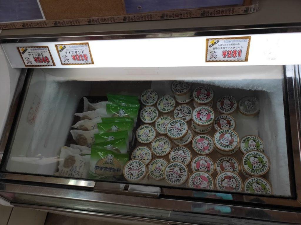 塩江ふじかわ牧場のアイスクリーム