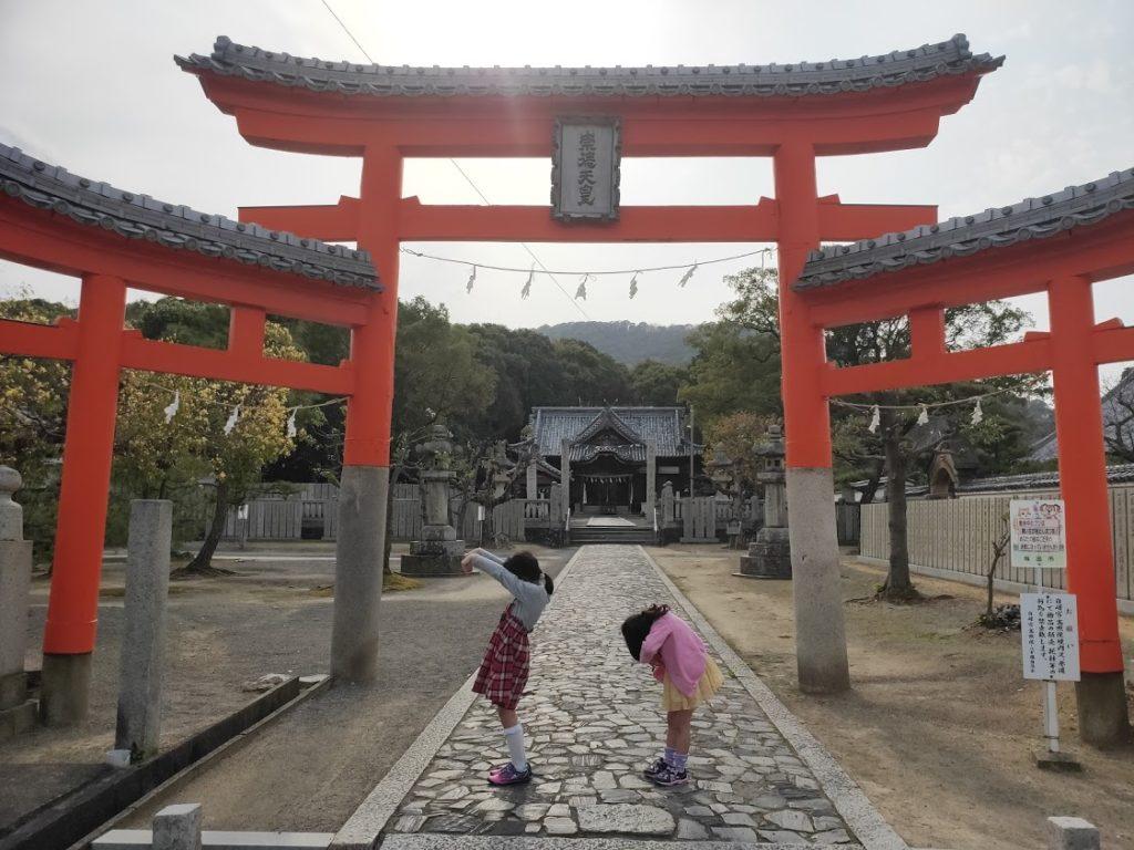 79番天皇寺の鳥居