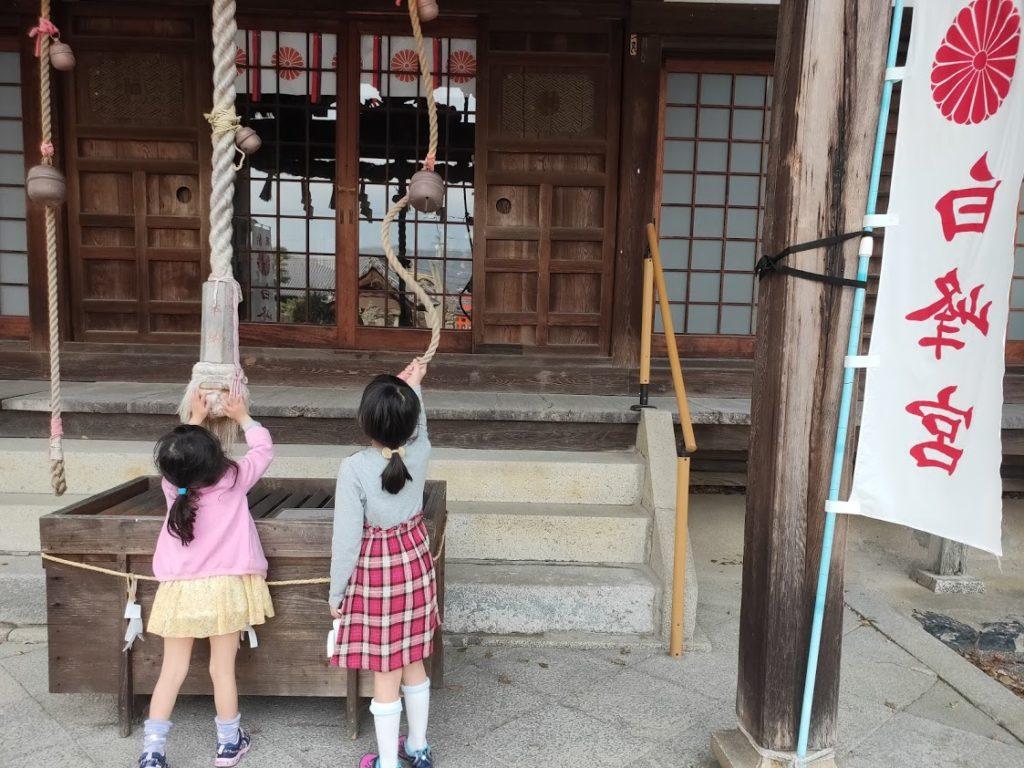 79番天皇寺子どもと鐘