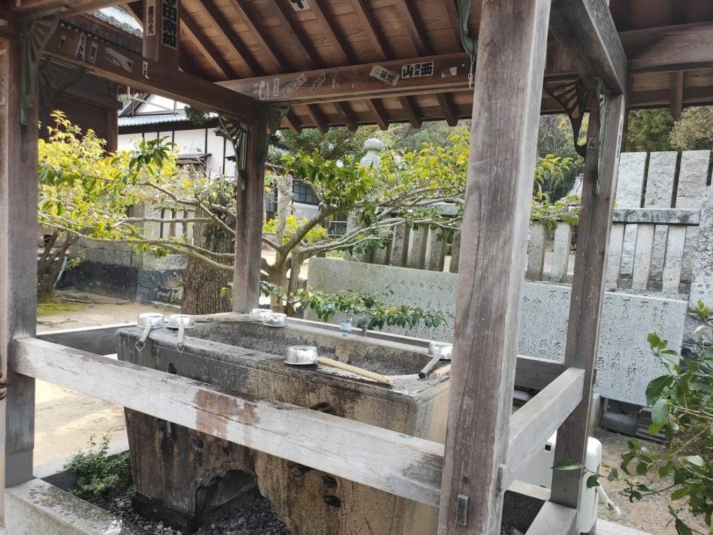 79番天皇寺の手水場