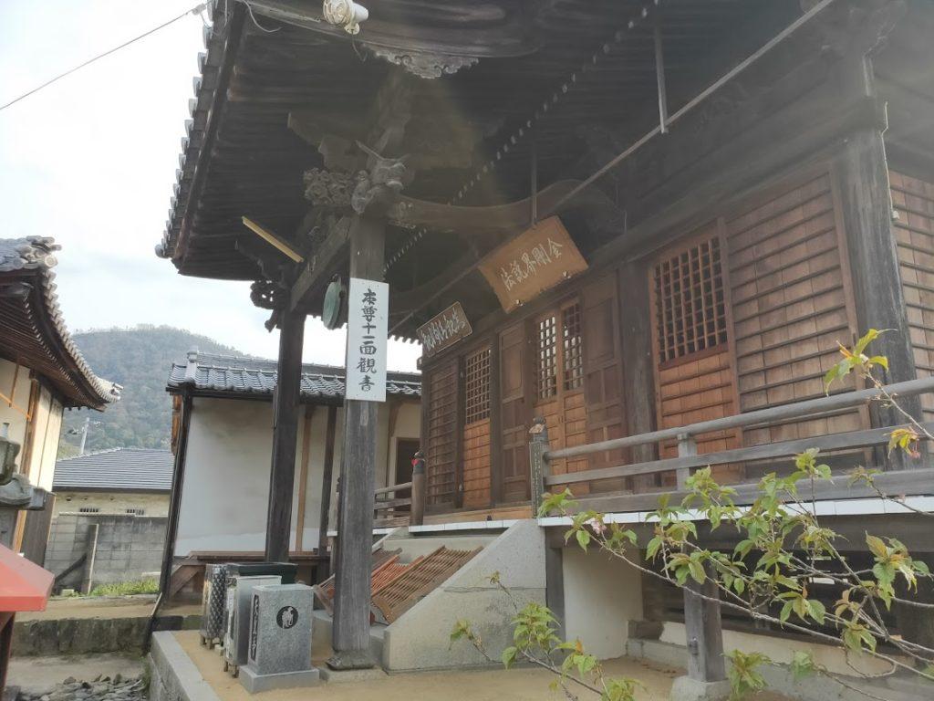 79番天皇寺本堂