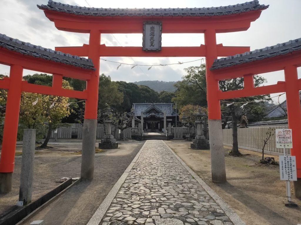 79番天皇寺の三輪鳥居
