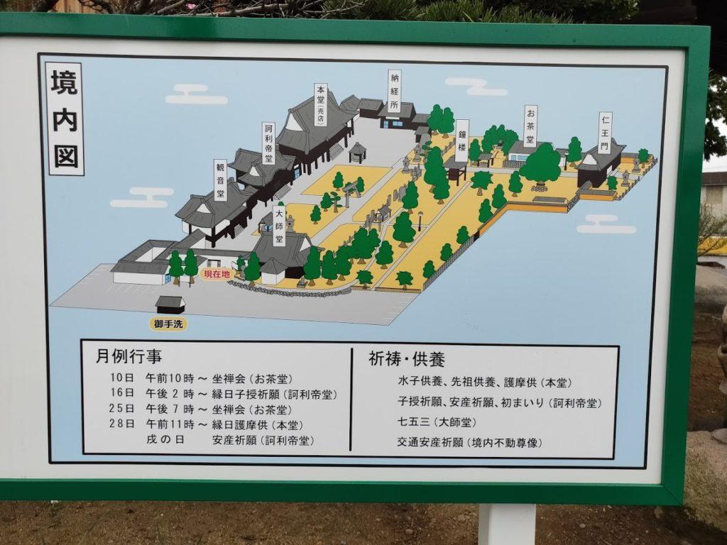 76番金倉寺の地図