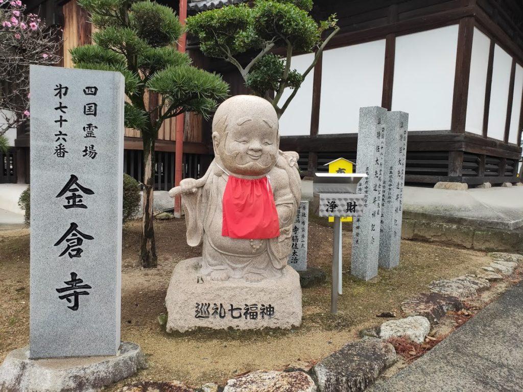 76番金倉寺の七福神