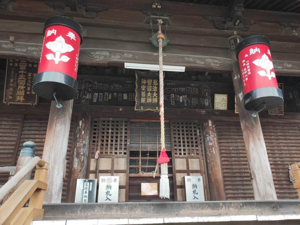 76番金倉寺の大師堂