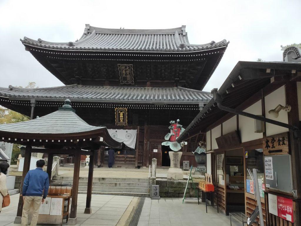 75番善通寺の本堂