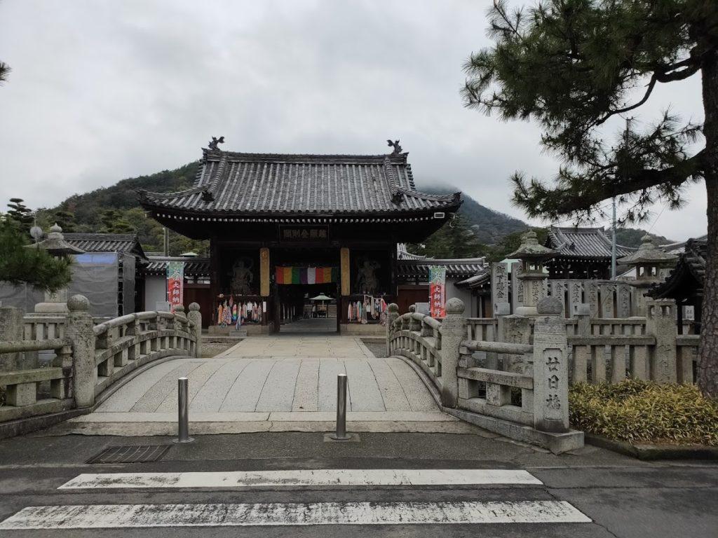 75番善通寺の西院